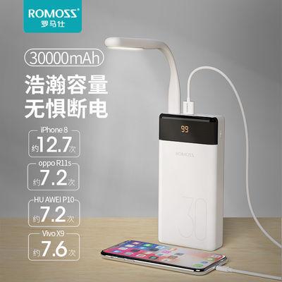60382/罗马仕 LT30大容量充电宝30000毫安便携移动电源适用苹果华为小米