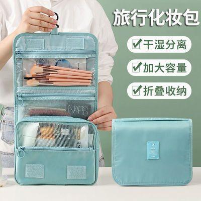 收纳袋女学生便携大容量收纳盒2021新款超火ins风防水旅行化妆包