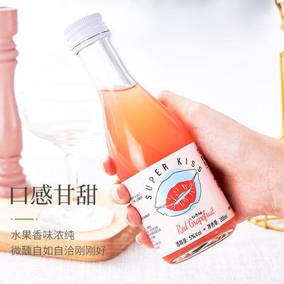 Superkiss 低度甜酒女士酒微醺果酒果汁酒小瓶酒水果发酵果味酒