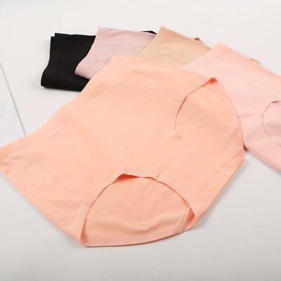 68935/两条装纯色一片式无痕内裤轻薄透气舒适中腰大码少女韩版三角内裤