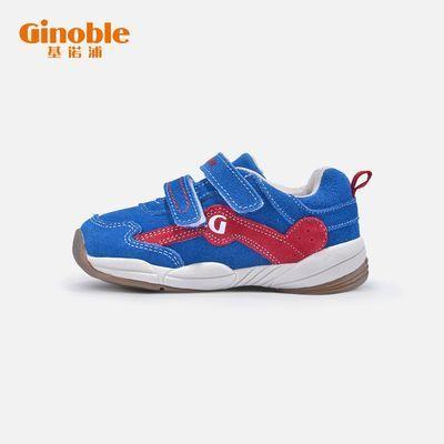 74702/基诺浦秋款男女儿童运动鞋防滑婴儿鞋宝宝学步鞋机能鞋TXG247