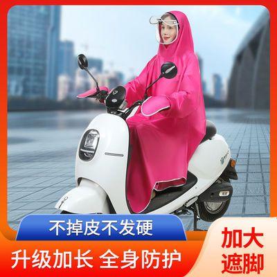 带袖雨衣电动车摩托车雨披单人加大加厚双帽檐成人带袖雨披