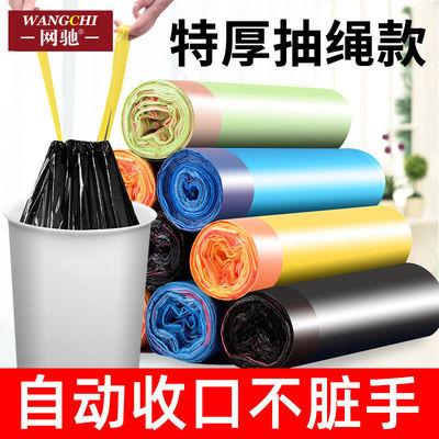 【255只】垃圾袋家用抽绳手提加厚大号拉圾桶塑料袋中号黑色厨房