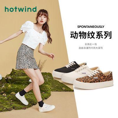 71256/热风2021年秋季新款女士时尚经典黑白帆布鞋豹纹休闲板鞋H14W1732