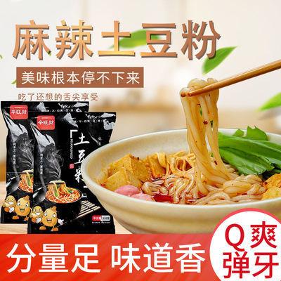 土豆粉正宗速食砂锅土豆粉东北特产310g带3包料非米线麻辣烫批发
