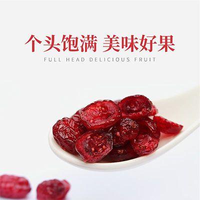 阳光天山圣果蔓越莓干50g/袋 零食学生办公室