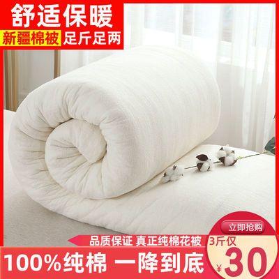 78811/棉被被子芯纯棉花垫盖被棉花被子铺床冬被加厚保暖棉絮棉芯床垫褥