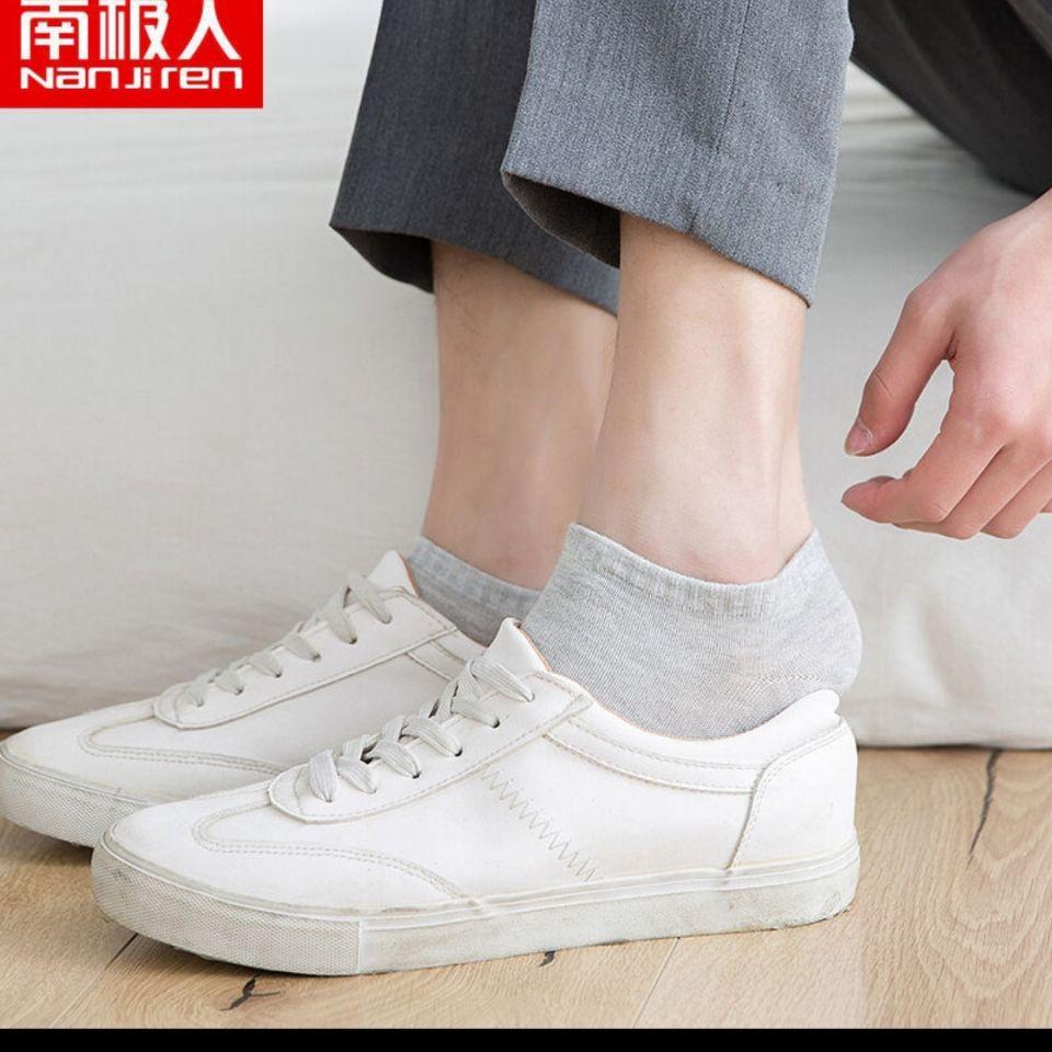 韩版男复古袜子
