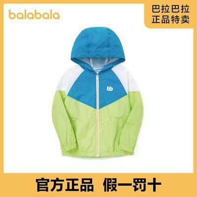 76437/巴拉巴拉便服春季男中童柔软微防水运动外套203121105101