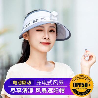 69813/风扇帽子大人出游时尚空顶女遮阳帽充电带风扇的帽子夏季太阳帽
