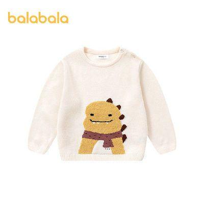 巴拉巴拉男婴童卡通恐龙针织衫2020秋装新款圆领毛衫20033201502