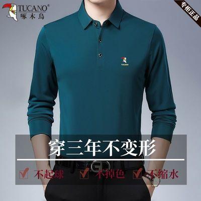 啄木鸟正品男士长袖T恤翻领薄款春秋新款打底衫纯色中年上衣男装