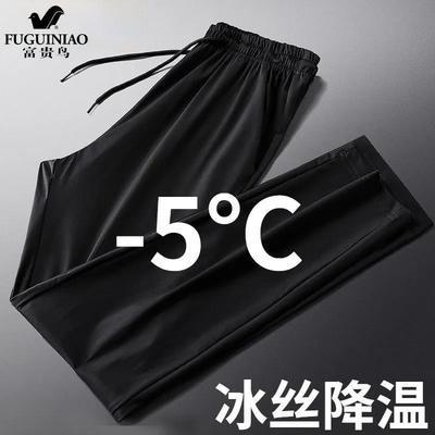 富贵鸟夏季冰丝薄款空调弹力休闲裤男士大码宽松运动哈伦九分裤子