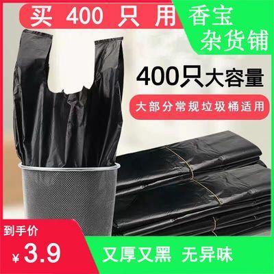 家用厨房垃圾袋加厚大号黑色手提背心式拉圾袋一次性塑料袋子