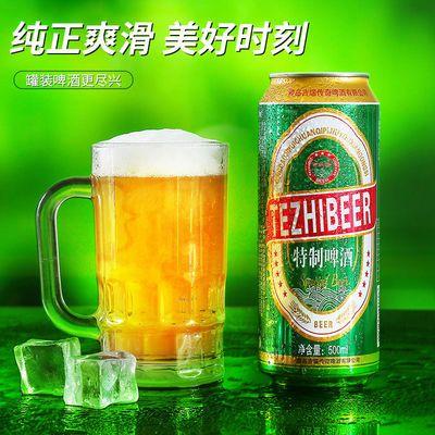 山东青岛吉瑞传奇特质啤酒500ml大罐畅饮装5瓶9瓶包邮