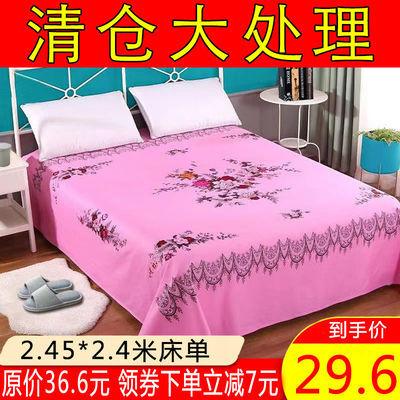 74265/亲肤床单柔软加厚炕单怀旧国民上海老式斜纹床单单件单人宿舍双人