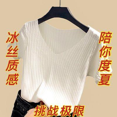 冰丝2021春夏新款针织衫女装韩版修身v领短袖t恤上衣潮女式打底衫