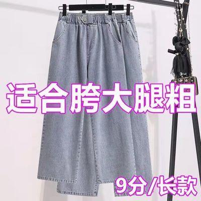 天丝牛仔裤女直筒宽松春夏季薄款高腰垂感九分小个子冰丝阔腿裤子