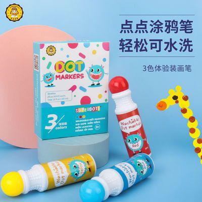 89080/点点涂鸦笔儿童水彩笔绘画套装幼儿园画具可水洗画笔绘画工具套装