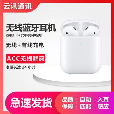 运动入耳式无线蓝牙耳机适用苹果安卓跑步耳机vivo华为iPhone通用