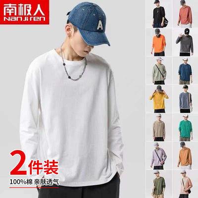57390/南极人纯棉纯色t恤男士长袖圆宽松休闲长袖T恤大码长袖T恤1件/2件