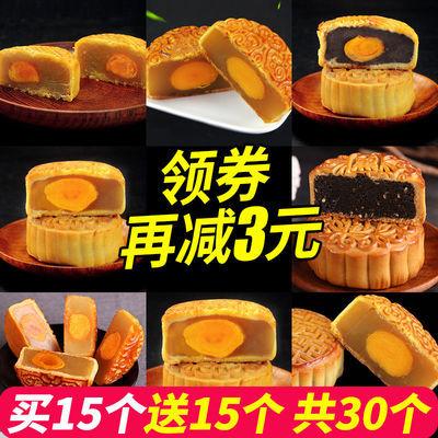张阿庆中秋月饼广式蛋黄莲蓉豆沙小月饼散装休闲零食小吃传统糕点