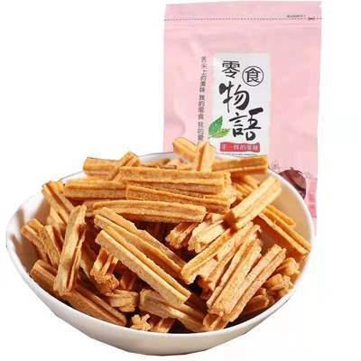 虾条150g网红零食150