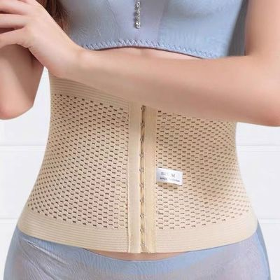 【瘦腰腰封】瘦身收腹带收腰带燃脂产后瘦肚子美体束缚带塑身束腰