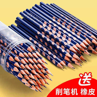 71656/洞洞笔矫正握姿铅笔幼儿铅笔防咬儿童铅笔无毒hb小学生2b三角杆