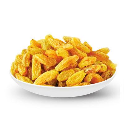 阳光天山圣果葡萄干100g/袋 红黄绿葡萄干办公室小零食