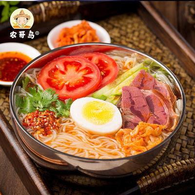 【底价冲量】 东北风味冷面朝鲜速食小吃批发延吉荞麦面条家庭装