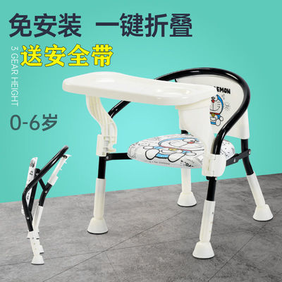 73338/儿童椅叫叫椅可折叠宝宝靠背椅幼儿小椅子吃饭板凳婴儿餐椅学座椅