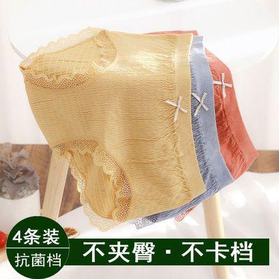 女士纯棉中腰内裤抗菌日系韩版少女学生蕾丝边舒适无痕透气三角裤