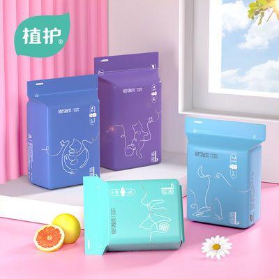 植护秘觉卫生巾超长夜用420姨妈巾超薄透气护垫一整箱日夜学生用