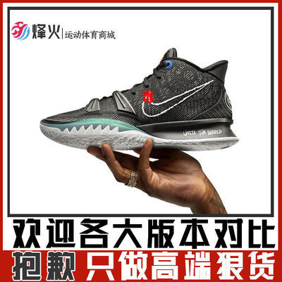 纯原欧文7代篮球鞋kyrie数学公式S2鸳鸯男女实战耐磨气垫运动鞋8