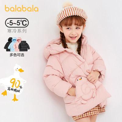 巴拉巴拉童装女童羽绒服宝宝加厚外套男2021冬装新款儿童棉袄洋气
