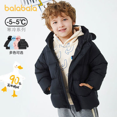 巴拉巴拉反季儿童羽绒服男2021新款女童冬季加厚外套小童棉服童装