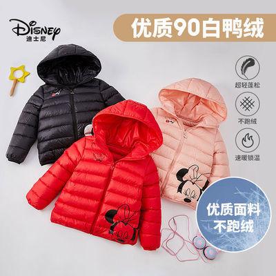 迪士尼儿童羽绒服男童90白鸭绒童装反季加绒反季清仓加厚宝宝外套