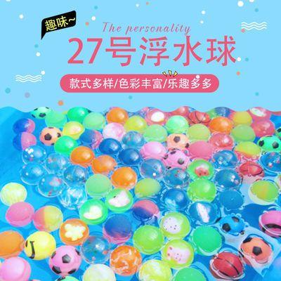 27号儿童玩具弹力球实心浮水球弹弹球高弹力扭蛋机幼儿园礼品蹦蹦