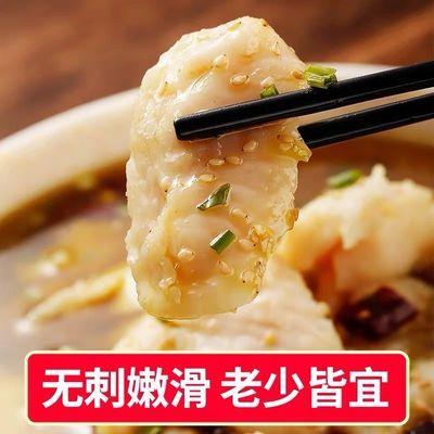 【活动价】新鲜巴沙鱼柳比龙利鱼柳好越南进口无骨鱼肉巴沙鱼海鲜