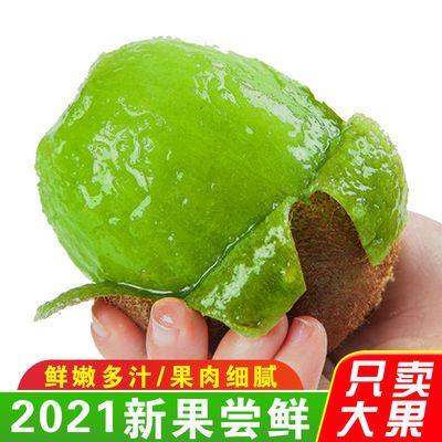 现摘绿心猕猴桃奇异果新鲜水泥猴桃精品大果应季水果整箱批发包邮