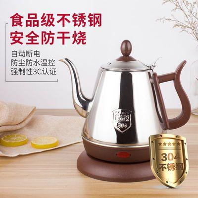 74059/长嘴食品级家用304电热水壶自动断电防干烧小型烧水用专用泡茶壶