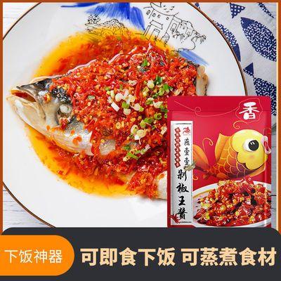 78172/燕壹壹剁椒王酱鱼头剁椒酱开胃即食下饭酱蒸食拌面酱卤料袋装