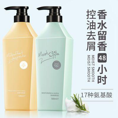 氨基酸持久留香洗發水護發素沐浴露三件套控油去屑蓬松洗頭膏發膜