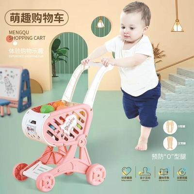 儿童学步爬手推车过家家仿真超市购物车迷你小伶玩具婴儿宝宝套装