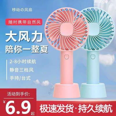 抖音手持小风扇迷你USB可充电便携式超静音办公室桌面学生电风扇