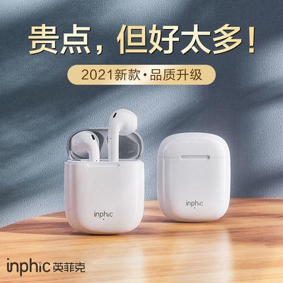 72813/英菲克无线蓝牙耳机华为苹果vivo超长待机续航运动单双耳女士新款