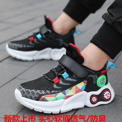 57220/ABC儿童鞋子2021新款中大童鞋透气网鞋女童鞋春秋款小男孩运动鞋
