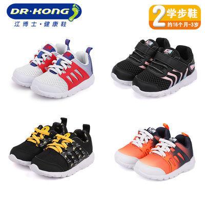 77476/江博士春季新款男儿童鞋宝宝机能学步鞋软底运动鞋B1400352--BLO