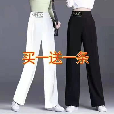 vibe风阔腿裤女2021夏季薄款宽松垂坠感冰丝长裤百搭韩版休闲裤子